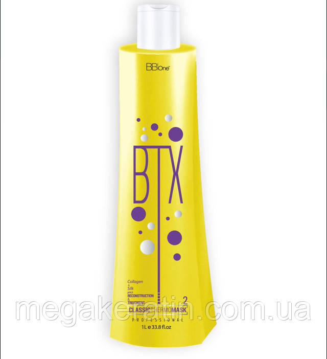 BTX Classic THERMO Mask  шаг 2, объем 1000 мл. BBone