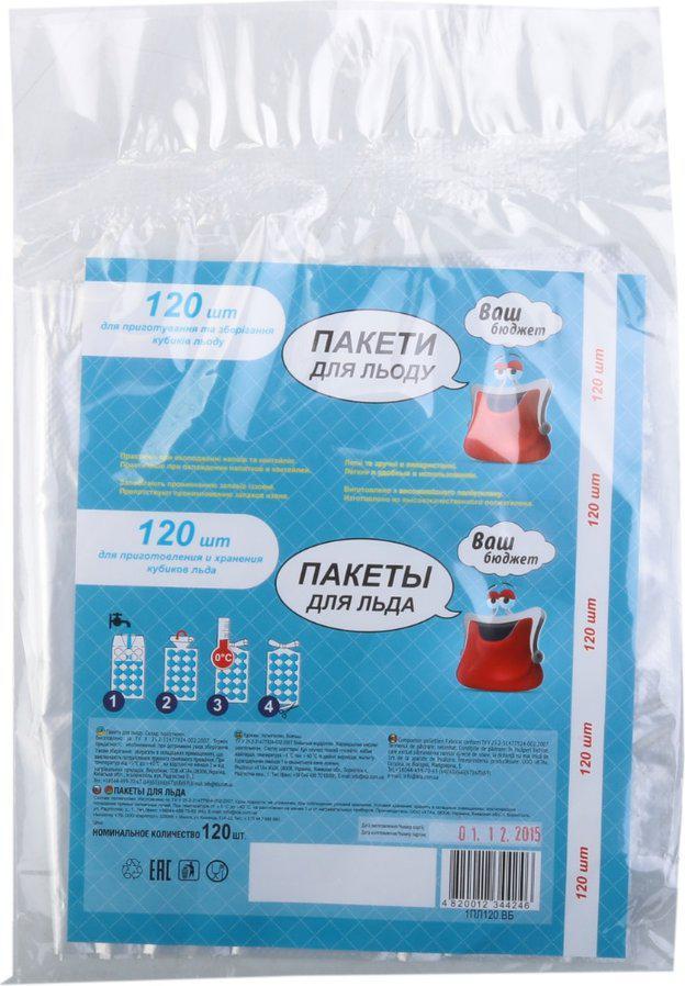 Пакеты для льда ТМ Ваш Бюджет 16,5 см х 28 см, 120 шт