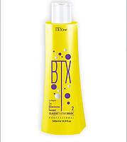 BTX Classic THERMO Mask  шаг 2, объем 500 мл. BBone