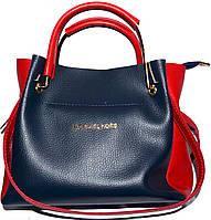 Женские сумки 2-в-1 эко кожа (синий+красн)24*328