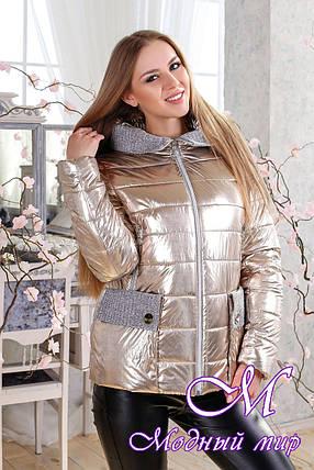 Женская демисезонная куртка фольга (р. 44-56) арт. 1111 Тон 3, фото 2