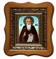 Максим Исповедник именная икона