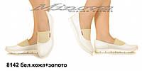 Женские кожаные белые туфли