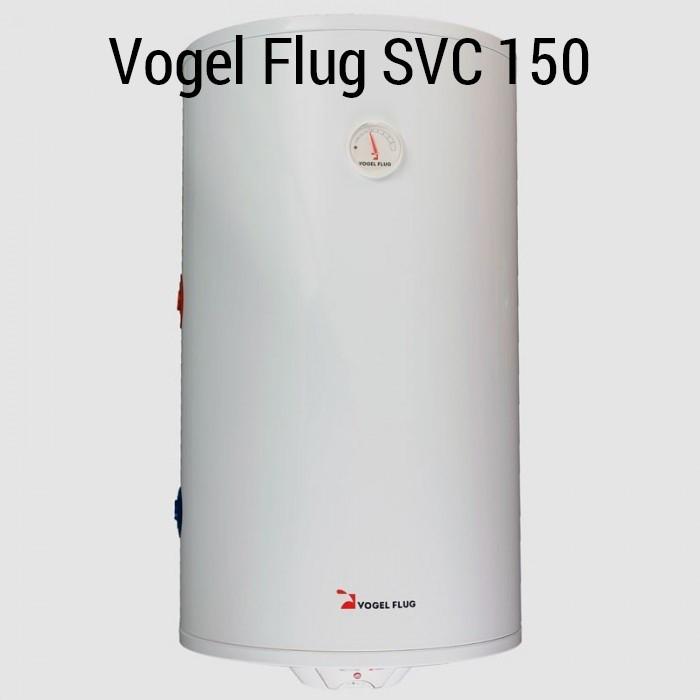 Бойлер (водонагреватель) комбинированный VOGEL FLUG SVC 150 4820/1h L  на 150 литров