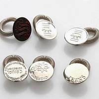 Универсальные пуговицы для одежды «Рerfect fit buttons»