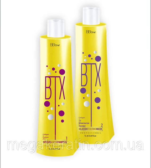 Набор Ботокс для волос BTX CLASSIC 2*1000 мл. BBone