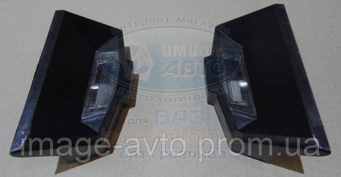 Фонарь освещения номерного знака ВАЗ 2106 Б/Л (11) правый + левый  (к-кт 2 шт) Формула Света - Имидж-Авто в Харькове