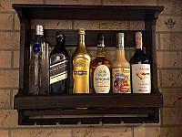 Подвесная подставка для бутылок