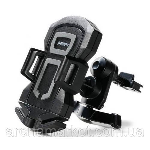 Автомобильный держатель на воздуховод Remax RM-C14 - черно-серый