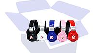 Наушники Беспроводные Beats Studio S460 ZFX Bluetooth (красный, синий, белый, серебро, черный)