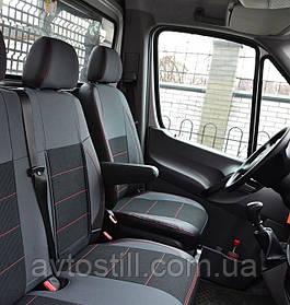Чохли в салон Volkswagen Crafter Kasten, вантажний (2006-2016)
