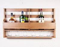 Навесная подставка для бутылок и стаканов