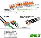 WAGO-клема 221-412, фото 2