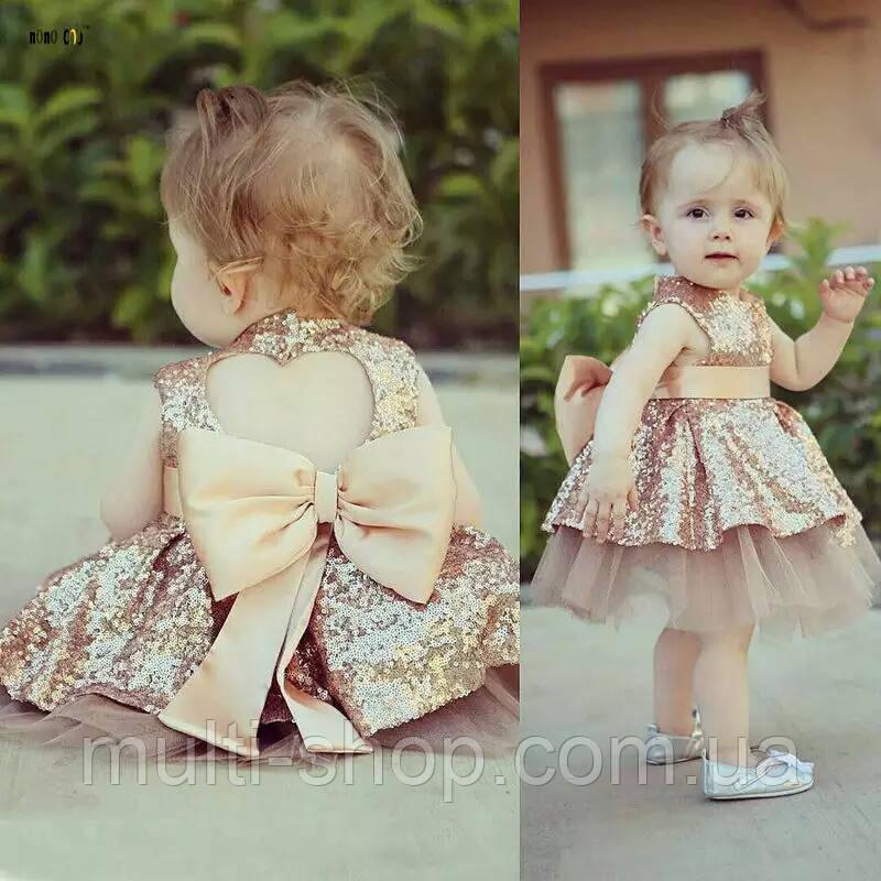 Платье для девочки Сияние