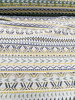 """Льняная жаккардовая ткань """"Мачу-Пикчу"""" (шир. 150 см)"""