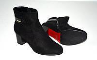 Женские демисезонные ботинки 41й-26см, фото 1