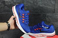 Мужские кроссовки Nike Air Zoom Vomero 12 ярко синие с оранжевым