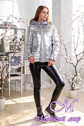 Женская куртка фольга весна-осень (р. 44-56) арт. 1111 Тон 1, фото 2