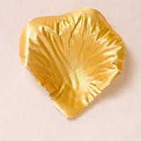 Искусственные лепестки роз (золотистый) №28