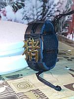 Кожаный браслет на руку иероглиф ГОД КАБАНА, ручная работа, медицинская сталь, золочение.
