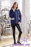 Женская стильная куртка весна-осень (р. 44-56) арт. 1111 Тон 18