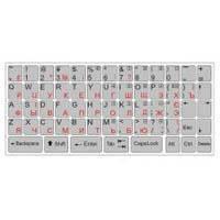 Наклейка на клавіатуру BRAIN silver (STBRTRSILVER)