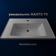 """Тумба под раковину для ванной комнаты Сенатор ТН-2 Д 70 с умывальником """"Кантэ"""" Юввис, фото 3"""