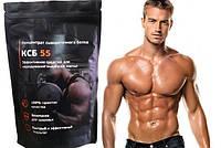 Концентрат КСБ 55%. Сывороточный изолят протеин для набора мышечной массы
