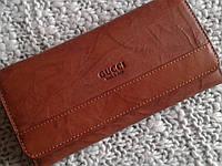 Женский кошелек кожаный Gucci рыжего цвета(Турция)