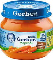 Акція  Пюре Gerber овощное морковь, с 6 месяцев, 80г