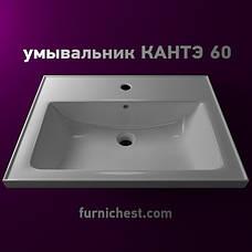 """Тумба под раковину для ванной комнаты Сенатор ТНБ-2 Д 60 с умывальником """"Кантэ"""" Юввис, фото 3"""