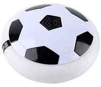 Аэрофутбол мяч для дома HoverBall 686-2