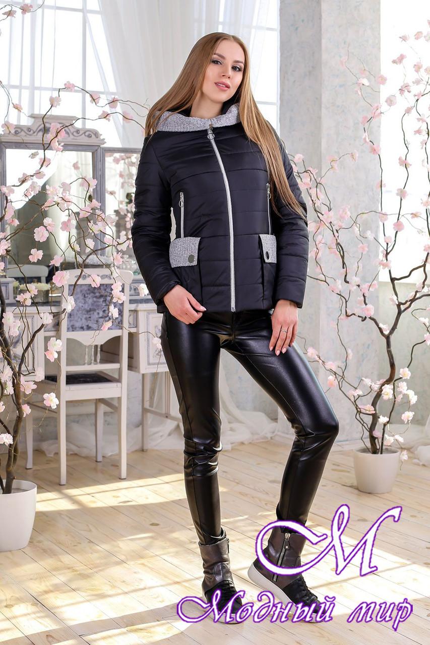 Молодежная женская демисезонная куртка (р. 44-56) арт. 1111 Тон 21