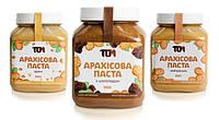 Арахісова паста 500 грамм