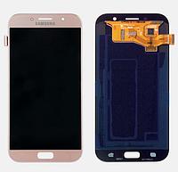 Оригинальный дисплей (модуль) + тачскрин (сенсор) для Samsung Galaxy A7 2017 A720 | A720F (розовый цвет)