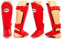 Оптимальная защита для голени и стопы в кикбоксинге кожаная TWINS SGL-10-RD (р-р S-XL, красный)