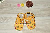 Тапочки на девочку 11-14 р Чернигов(Берегиня) желтые.