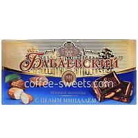 Шоколад Бабаевский с целым миндалем темный 200г
