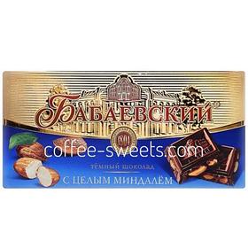 Шоколад Бабаевский 200г тёмный с целым миндалем