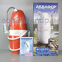 Настольный фильтр АКВАФОР Модерн 2 ОРАНЖЕВЫЙ, фото 1