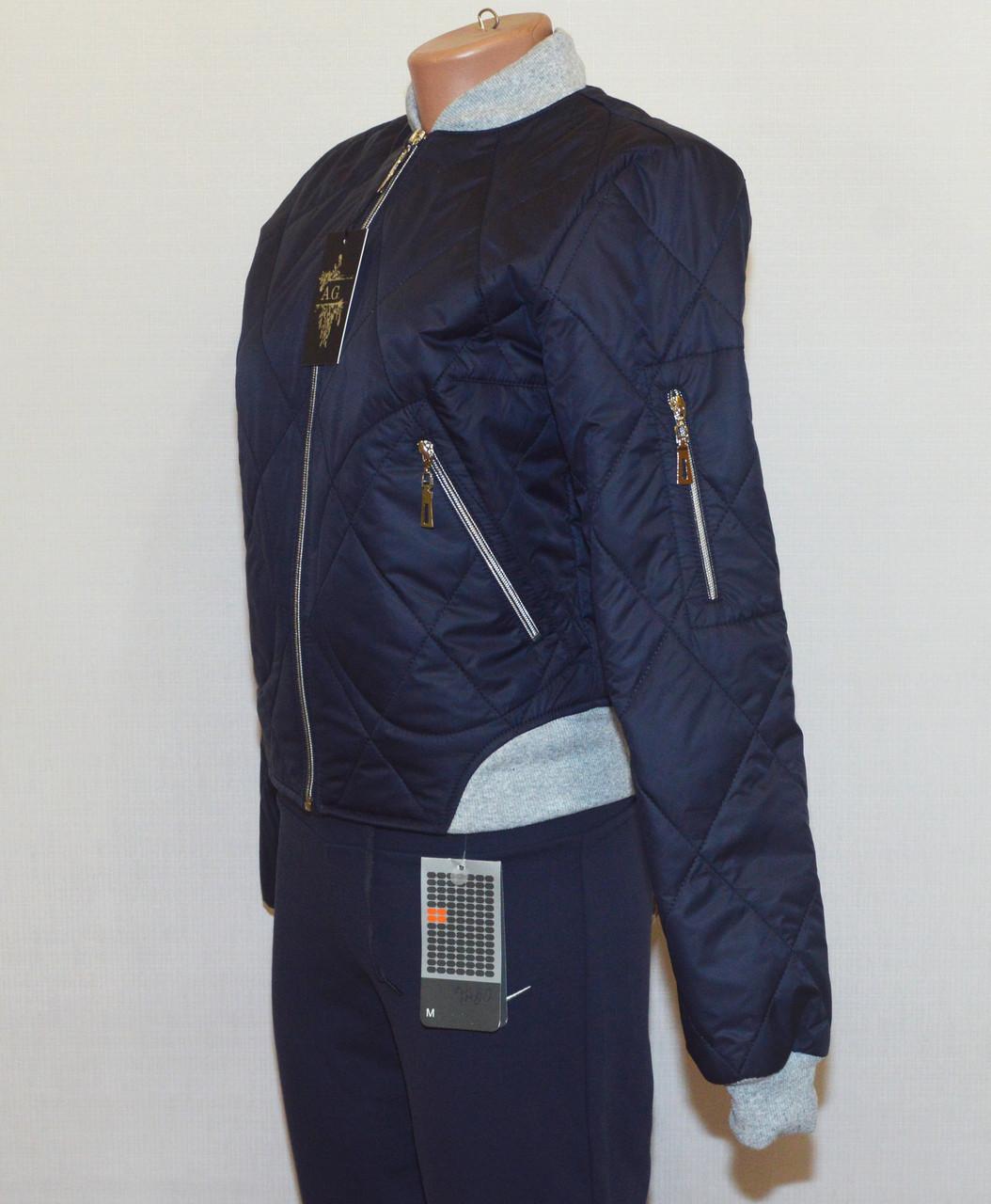 Куртка-бомбер женская 206 (44)