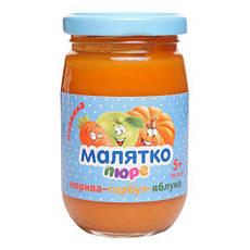 Пюре Малятко из моркови, тыквы и яблок с сахаром гомогенизированное
