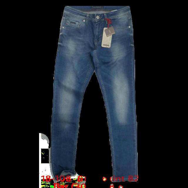 0860b4e4585 Джинсы мужские оптом в Киеве недорого 30 - мои джинсы в Одессе