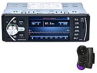 "Автомагнитола Pioneer 4020D Bluetooth,4,1"" L0CD TFT USB+SD DIVX/MP4/MP3 + ПУЛЬТ НА РУЛЬ"