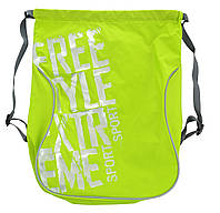 Сумка-мешок Free style, 45 *37, 555469