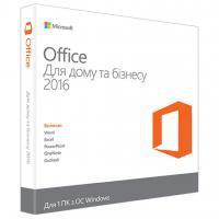 Офисное приложение Microsoft T5D-02734