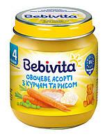 """Акція -6% М'ясо-овочеве пюре Bebivita """"Овочеве асорті з курчам та рисом"""""""