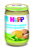 Акція -7% М'ясо-Овочеве пюре HiPP «Картопля та спаржева квасоля з кроликом»