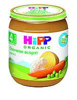 "Акція -6% Овочеве пюре HiPP ""Овочеве асорті"""