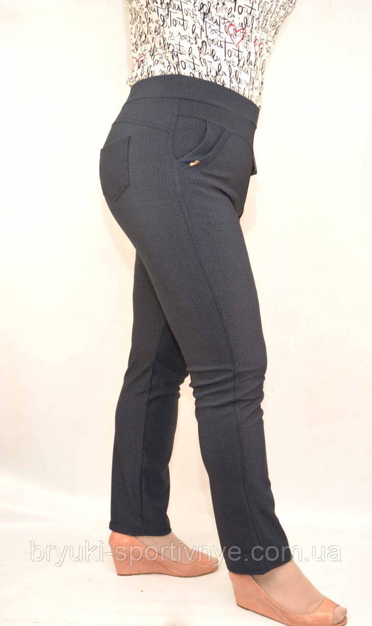 Штаны женские эластан -  большие размеры
